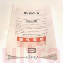Primus IP-100LA Gas Lantern