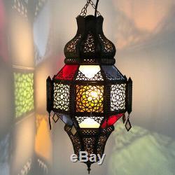 Vintage Antique Lamp Pendant Ceiling Light Fixture Hanging Lantern Iron