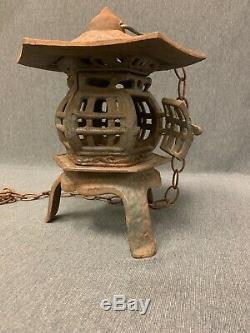 Vintage Cast Iron Pagoda Lantern Japanese Asian Candle Tea Garden 7 pounds