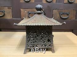 Y0741 TOUROU Hanging Lantern Iron Openwork Japan antique vintage interior